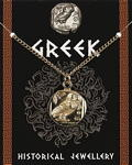 Greek Coin Pendant - Gold Plated